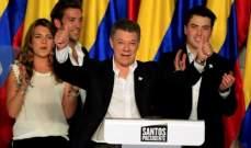 الرئيس الكولومبي أعلن انتهاء النزاع مع متمردي فارك