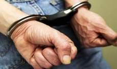 الأمن الداخلي: إلقاء القبض على سارق في حي السلم