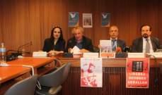محامي الأسير جورج عبدالله: لتفعيل حملات التضامن مع عبد الله