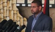 ابو زهري ندد بوصف كيري الهجمات الفلسطينية ضد إسرائيل بالإرهابية