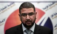 سامي أبو زهري: الهدف الأميركي لصفقة القرن محو فلسطين