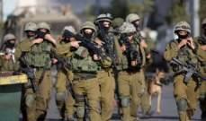 وقوع إصابات اثر هجوم لقوات اسرائيل على الفلسطينيين بحي الصوانة بالقدس
