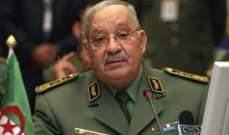 قايد صالح يعتبر تجميد الدستور إلغاء لكافة مؤسسات الدولة