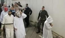 السلطات المغربية فككت خلية إرهابية تجند متطوعين للقتال بسوريا والعراق