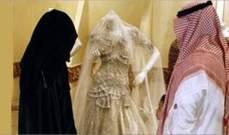 سعودي زوج ابنته لرجلين في الوقت نفسه