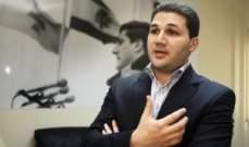 نديم الجميّل: قوى الأمر الواقع تتحكّم بالبلد  ومن هذا الدمار سيولد لبنان الجديد