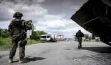 شرطة لوهانسك الشعبية: القوات الأوكرانية قصفت أراضينا 11 مرة