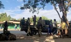 رويترز: تعرض مدينة بحر دار شمال إثيوبيا لهجوم صاروخي من إقليم تيغراي