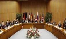 """مفاوضات """"فيينا"""" في يومها الثاني: مدّ وجزر بين طهران وواشنطن"""