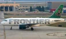 الطيران الأميركي: توقف مؤقت للرحلات الجوية في ناشفيل بعد انقطاع الاتصال إثر الانفجار