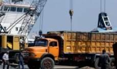 مالكو الشاحنات العمومية في مرفأ بيروت أعلنوا تعليق إضرابهم