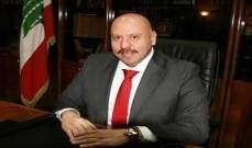 نهرا أعلن عن تعيين جلسة الجمعة لانتخاب رئيس ونائب رئيس لبلدية طرابلس