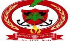 الدفاع المدني: إخماد حريق شب في اعشاب يابسة وبلان في دده بالكورة