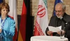انتهاء المفاوضات النووية بين ظريف وآشتون