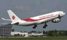 الحكومة الجزائرية تستبعد فرضية العمل الارهابي في حادث الطائرة