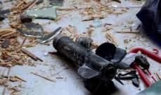 الإعلام الأمني العراقي: سقوط 3 قذائف هاون ببساتين قرية الرعاية بمحافظة ديالى