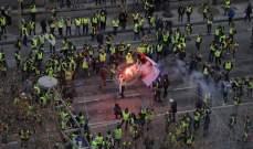 """محتجو """"السترات الصفراء"""" تظاهروا في مختلف أنحاء فرنسا بدون حوادث تذكر"""