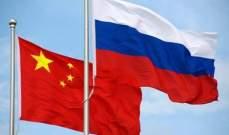 الخارجية الروسية: تسليم 1500 جهاز لتشخيص الكورونا لكوريا الشمالية