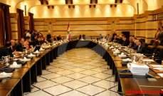 LBC:جلسة الحكومة الاثنين ستحدد ما إذا كانت الموازنة ستتضمن ضرائب جديدة
