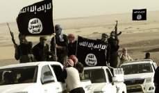 انطلاق المؤتمر الدولي الثالث لمكافحة إعلام داعش وفكره في بغدلد