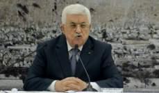 عباس أكّد سعيه مجددا لاستصدار قرار من مجلس الأمن لإنهاء الاحتلال