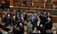 بري يرفع الجلسة التشريعية الى الحادية عشرة من قبل ظهر غد الثلثاء