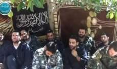 وفد من أهالي العسكريين الرهائن توجه الى السرايا الحكومية للقاء سلام