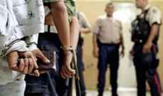 مقتل 18 مسلحا في عملية للجيش الفنزويلي في منجم غير شرعي