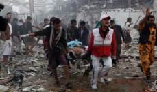 مقتل وإصابة 11 من الحوثيين بتفجير وسط اليمن