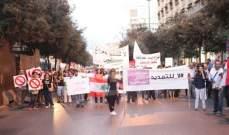 إنطلاق مسيرة من الاشرفية باتجاه قصر العدل في بيروت