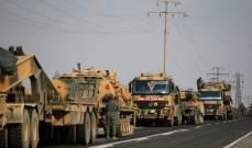 النشرة: القوات التركية تنسحب من نقطة مراقبة جنوب معرة النعمان