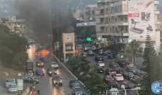 قطع طريق عام المنصورية بالاطارات المشتعلة من قبل بعض المحتجين