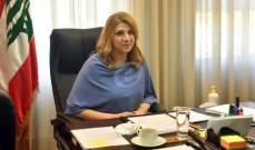 نجم: الحملة التي تستهدف القضاء السويسري تسيء الى سمعة لبنان