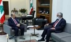 الرئيس عون التقى النائب بقرادونيان في قصر بعبدا