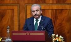 """رئيس البرلمان التركي: العقوبات تقوينا وماضون في معركة """"نبع السلام"""""""