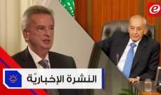 موجز الاخبار: إرجاء جلسة مجلس النواب غدا والليرة مستقرة