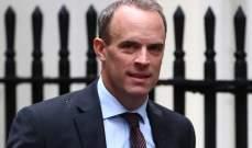وزير خارجية بريطانيا: قلقون إزاء الوضع في إيران ونتمسك بسيادة القانون الدولي