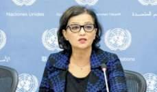 رشدي: الأمم المتحدة في لبنان مستعدة لدعم عملية الإصلاح والتعافي بناءً على رؤية وطنية واضحة