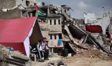 الأوبزرفر: غزة تستخدم المادة الناتجة عن طحن الحطام لاعادة الاعمار