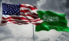 وزير الخزانة الأميركية يشيد بجهود السعودية في محاربة الإرهاب