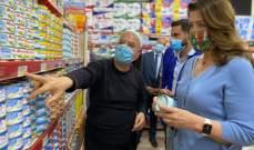 السفارة الاميركية: شيا اطلعت من أبوبرلين على جهود برنامج الاغذية لمعالجة تدهور الامن الغذائي بلبنان