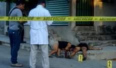 قتلى وجرحى في اشتباكات عنيفة بين عصابات المخدرات في المكسيك