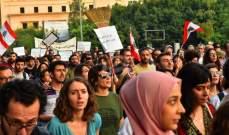 تحرك لأهالي شهداء انفجار مرفأ بيروت أمام قصر العدل