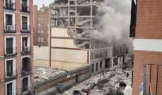 السلطات الإسبانية: ارتفاع حصيلة ضحايا انفجار مدريد إلى أربعة قتلى