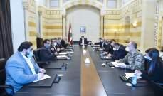 اللجنة الوزارية لكورونا وافقت على رفع إنهاء المجلس الأعلى للدفاع مع بعض التعديلات