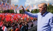 الغارديان: المعارضة التركية محبطة بعد فوز أردوغان بالرئاسة وحزبه بالاغلبية البرلمانية
