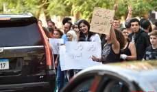معتصمون أمام مصرف لبنان في الحمرا نددوا بالسياسة المالية
