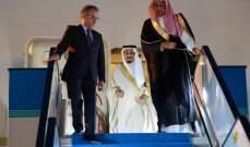 وصول الملك السعودي إلى العاصمة الروسية