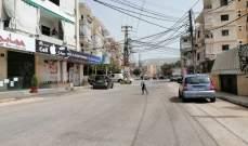 النشرة: بلدية كفررمان تمنع التجول وبلدية كفرتبنين تقيم حواجز التدقيق بالهويات
