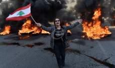 محتجون يقطعون طريقي جل الديب ودوحة عرمون بسبب الاوضاع المعيشية